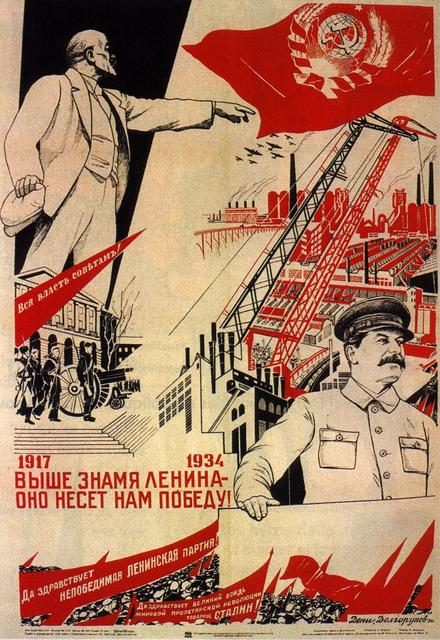 affiche PC Russe